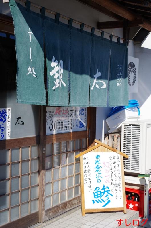 f:id:edomae-sushi:20150530141406j:plain