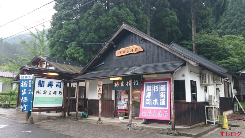 f:id:edomae-sushi:20150622204045j:plain
