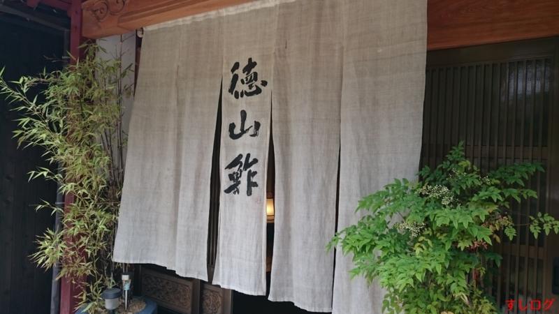 f:id:edomae-sushi:20150625233254j:plain