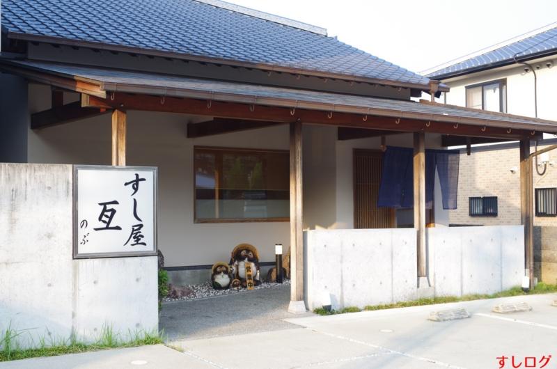 f:id:edomae-sushi:20150801134457j:plain