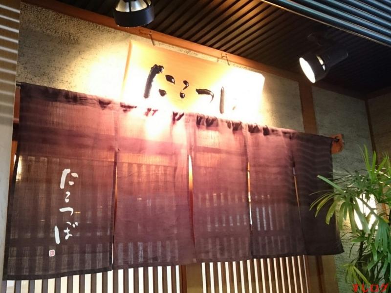 f:id:edomae-sushi:20160106213426j:plain