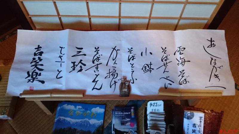 f:id:edomae-sushi:20160117181107j:plain