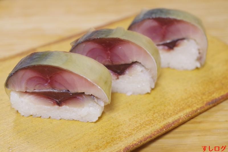 f:id:edomae-sushi:20160118202806j:plain