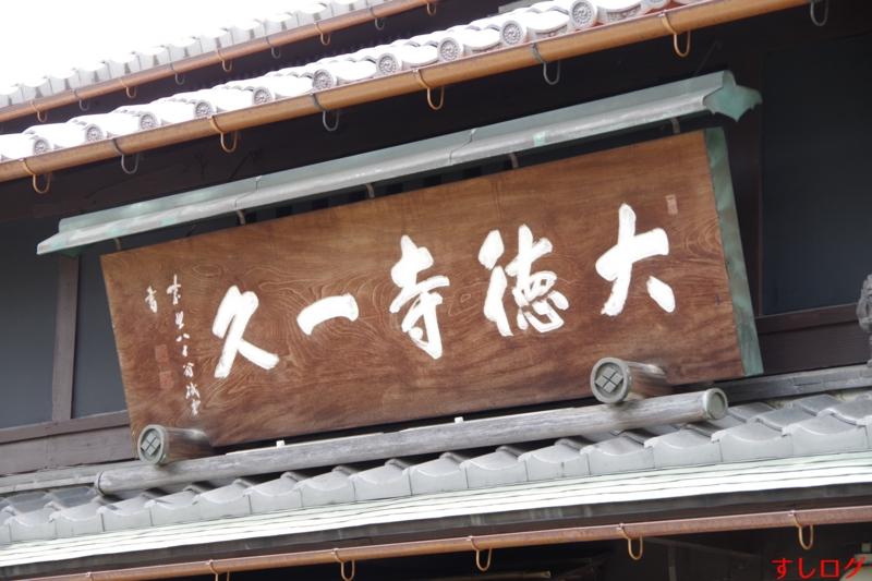 f:id:edomae-sushi:20160320215902j:plain