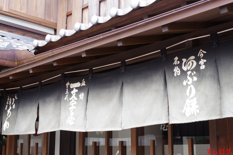 f:id:edomae-sushi:20160401203947j:plain