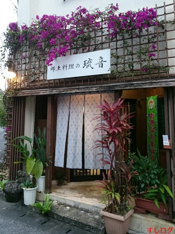 f:id:edomae-sushi:20160405200342j:plain