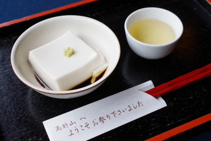 f:id:edomae-sushi:20160616212706j:plain