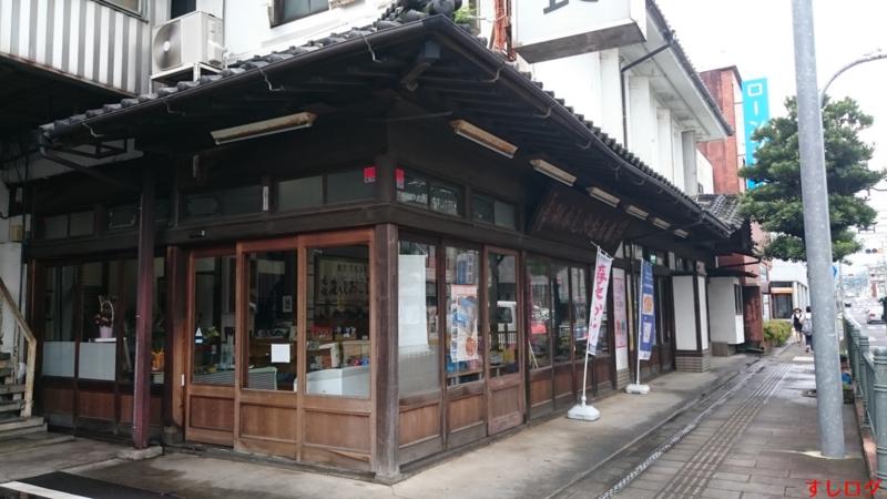f:id:edomae-sushi:20160721202147j:plain