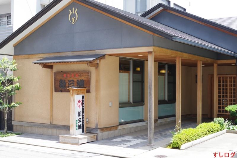 f:id:edomae-sushi:20160808195625j:plain