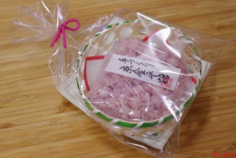 f:id:edomae-sushi:20161105182639j:plain