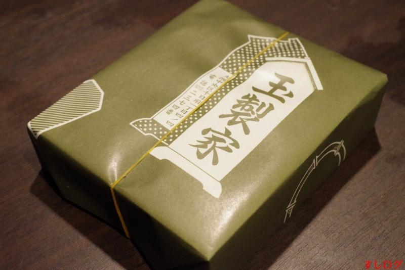 f:id:edomae-sushi:20161105201702j:plain