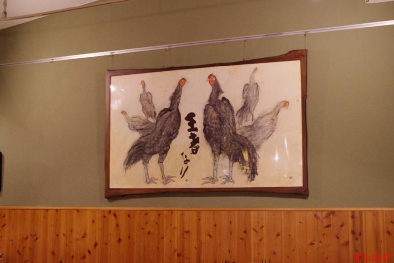 f:id:edomae-sushi:20161130184918j:plain