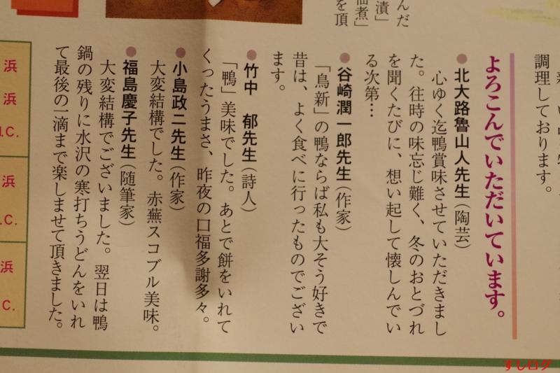 https://cdn-ak.f.st-hatena.com/images/fotolife/e/edomae-sushi/20161220/20161220084506.jpg