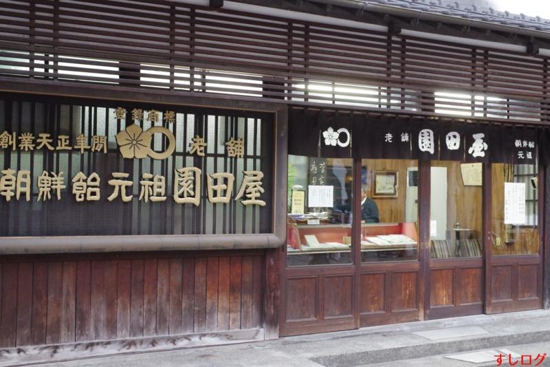 f:id:edomae-sushi:20170110174249j:plain