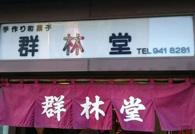 f:id:edomae-sushi:20170117224520j:plain