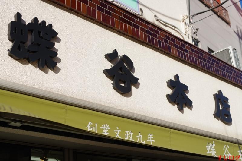 f:id:edomae-sushi:20170209194755j:plain