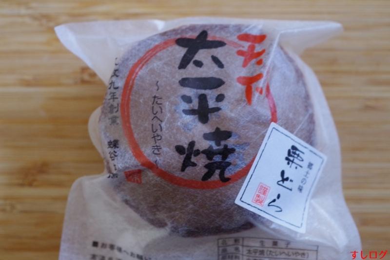 f:id:edomae-sushi:20170209194756j:plain