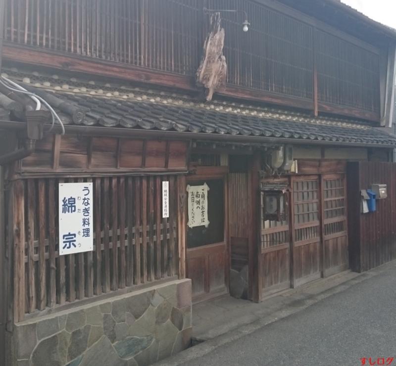 f:id:edomae-sushi:20170221183748j:plain