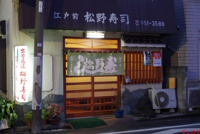 f:id:edomae-sushi:20170309185119j:plain