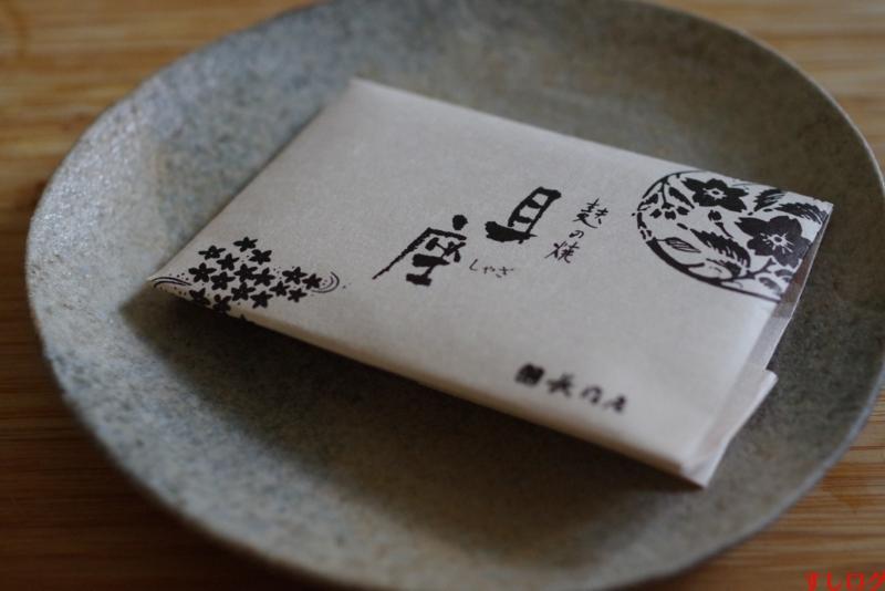 f:id:edomae-sushi:20170326102229j:plain