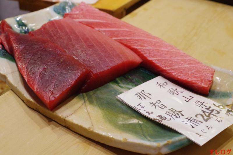 f:id:edomae-sushi:20170413214735j:plain