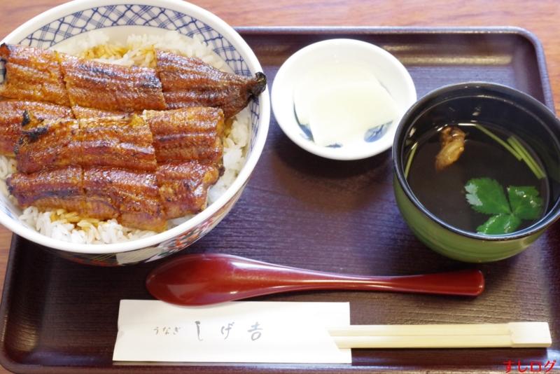f:id:edomae-sushi:20170417212915j:plain