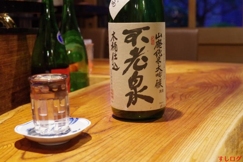 f:id:edomae-sushi:20170427212055j:plain