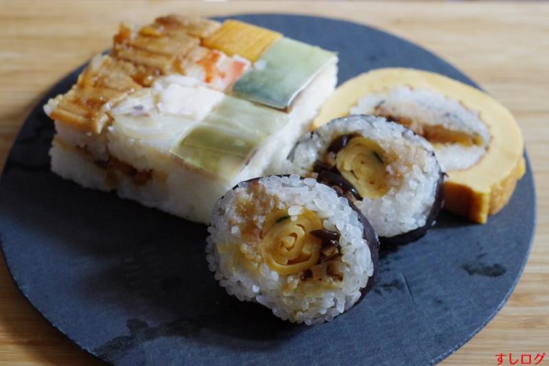 f:id:edomae-sushi:20170528180443j:plain