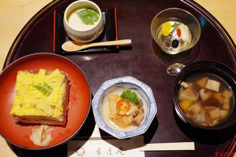 f:id:edomae-sushi:20170621221211j:plain