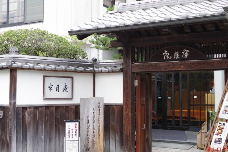 f:id:edomae-sushi:20170621221218j:plain