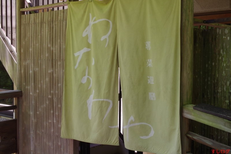 f:id:edomae-sushi:20170627203731j:plain
