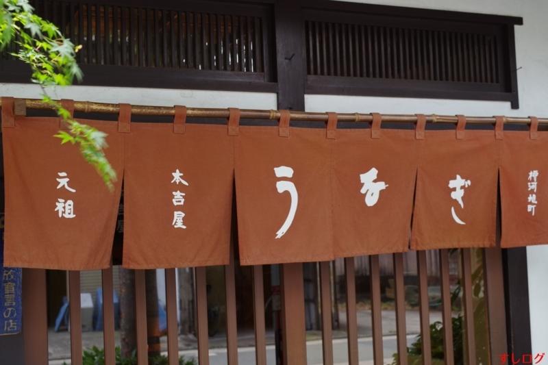 f:id:edomae-sushi:20170729083113j:plain