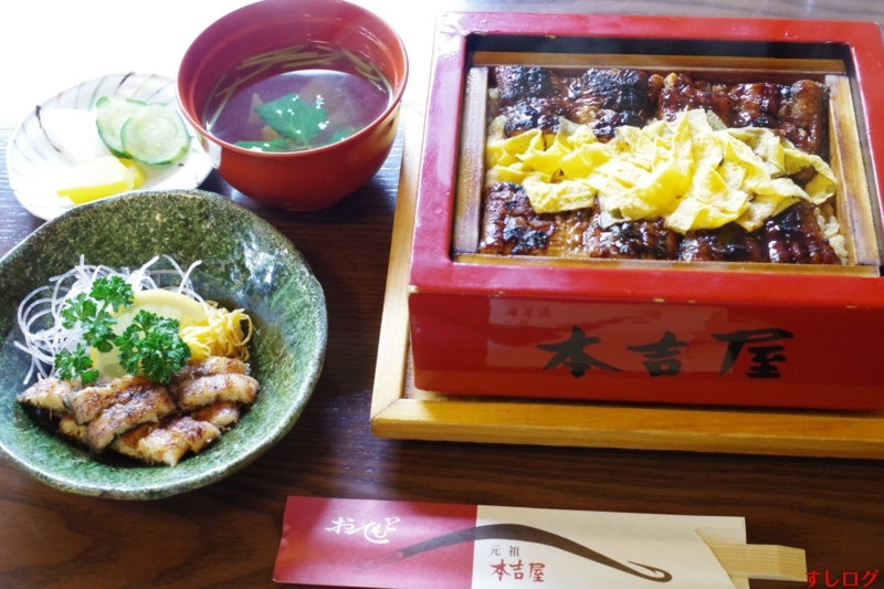 f:id:edomae-sushi:20170729083117j:plain