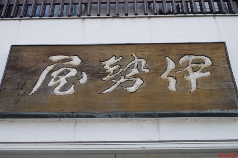 f:id:edomae-sushi:20170906192302j:plain