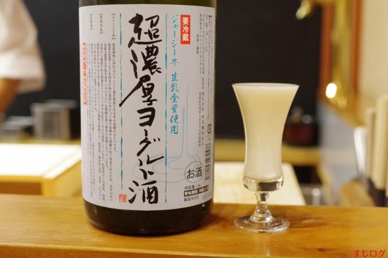 f:id:edomae-sushi:20170927204311j:plain