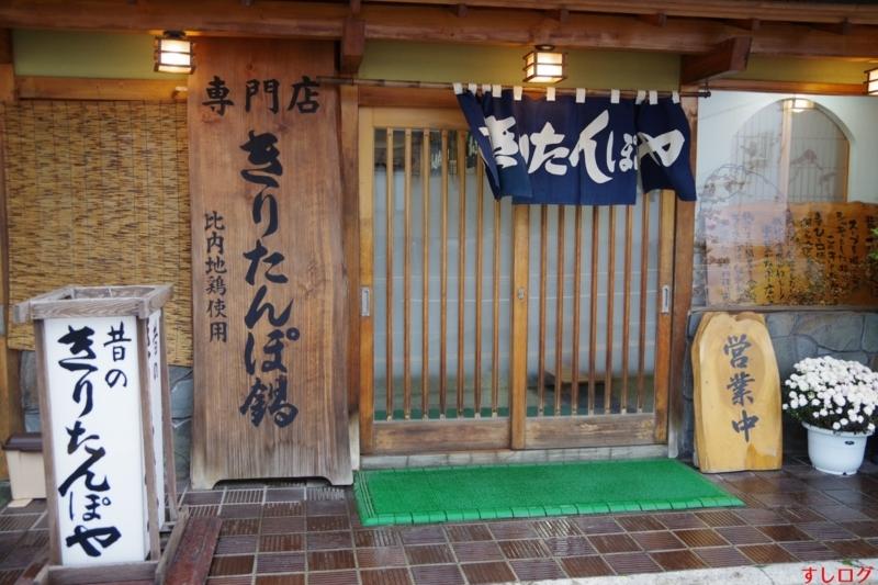 f:id:edomae-sushi:20171205200417j:plain