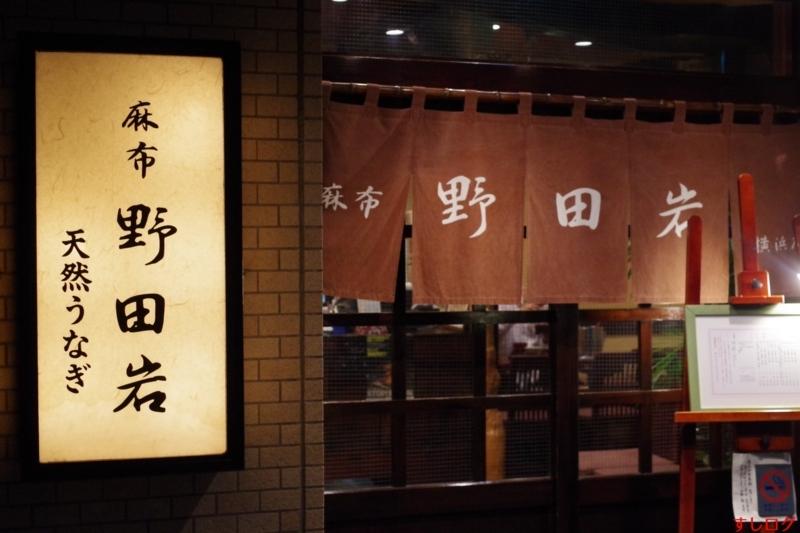 f:id:edomae-sushi:20171216105120j:plain