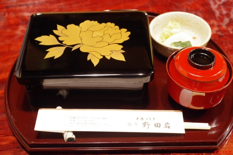 f:id:edomae-sushi:20171216105126j:plain