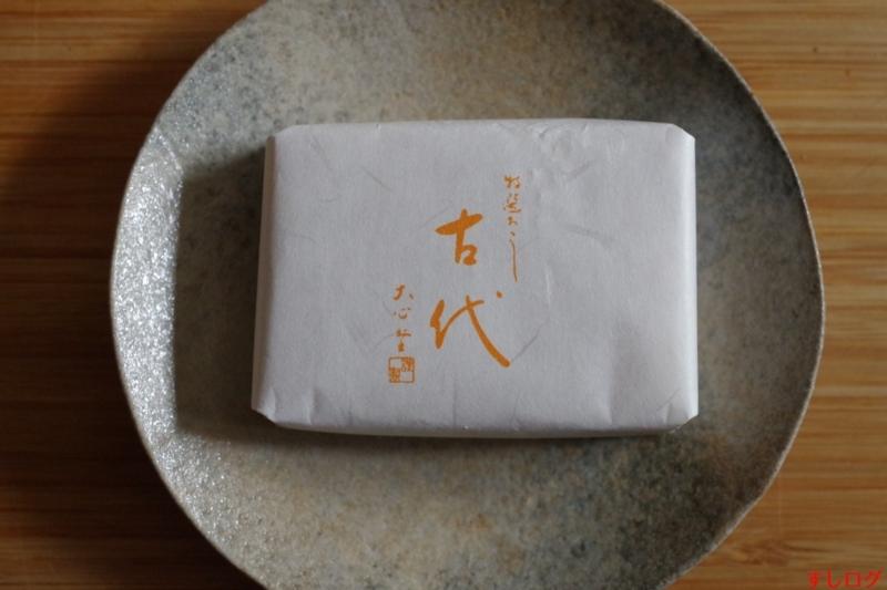 f:id:edomae-sushi:20180120095746j:plain