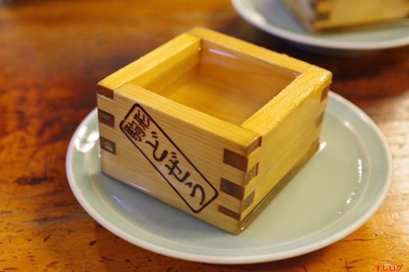 f:id:edomae-sushi:20180703192807j:plain