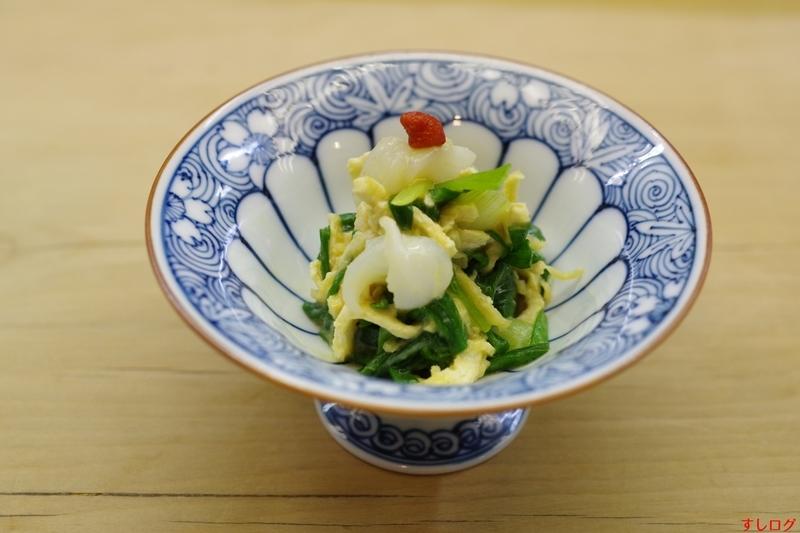 f:id:edomae-sushi:20181011173838j:plain