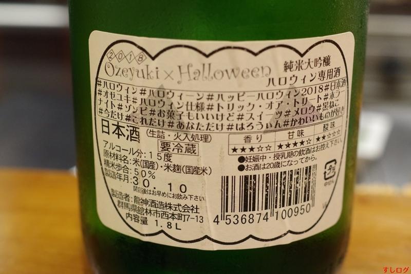 f:id:edomae-sushi:20181102183546j:plain