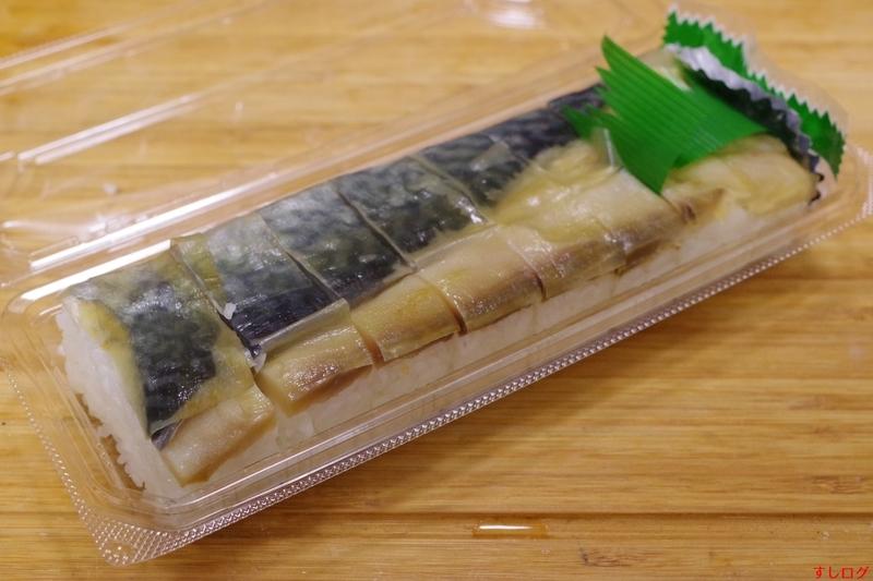 f:id:edomae-sushi:20181107185530j:plain