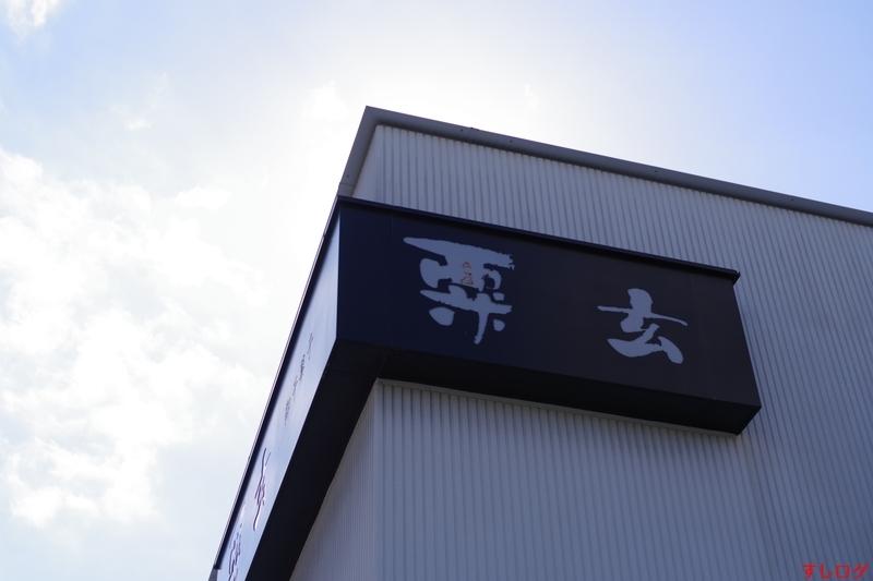 f:id:edomae-sushi:20181211162405j:plain