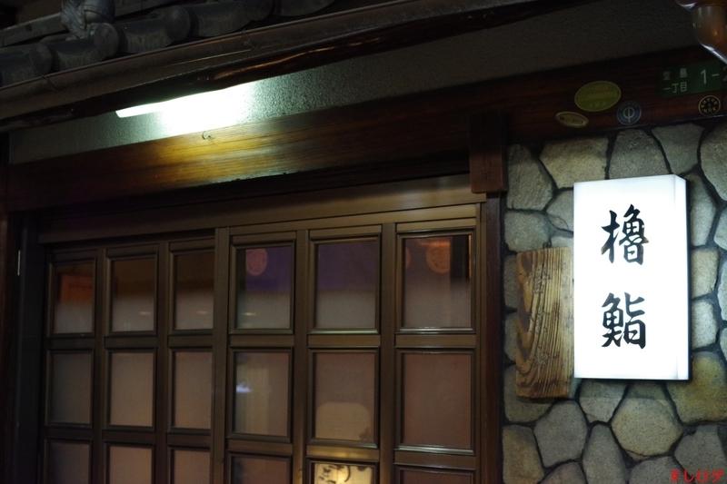 f:id:edomae-sushi:20190220223500j:plain