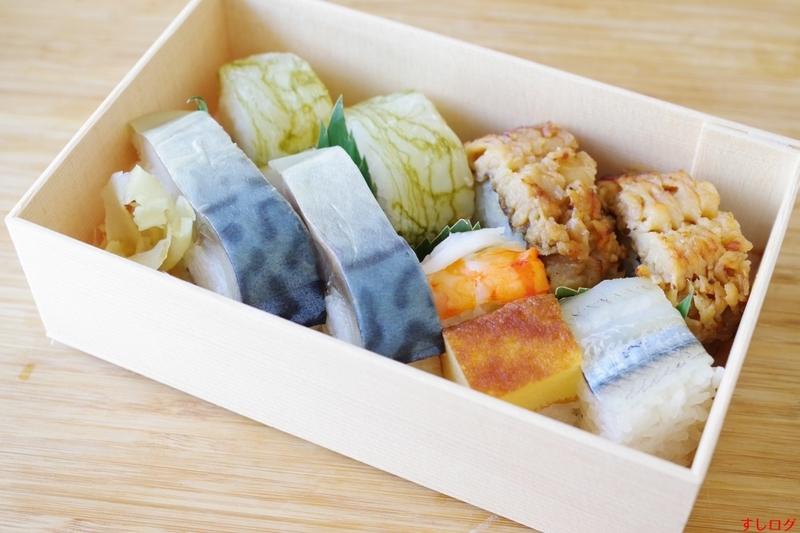f:id:edomae-sushi:20190408183950j:plain