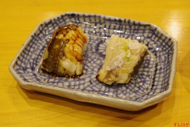 f:id:edomae-sushi:20191128092532j:plain