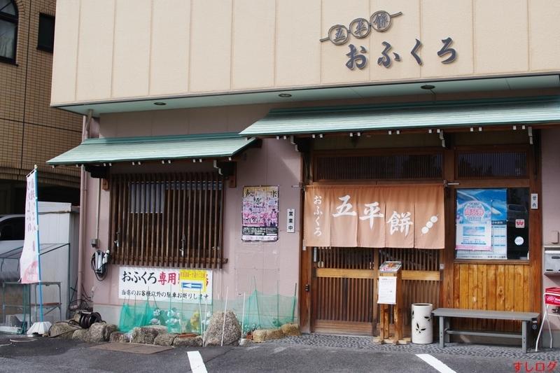 f:id:edomae-sushi:20200118103858j:plain