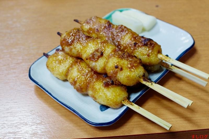 f:id:edomae-sushi:20200118103903j:plain