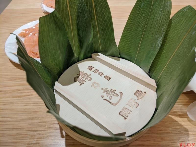 f:id:edomae-sushi:20200207181414j:plain